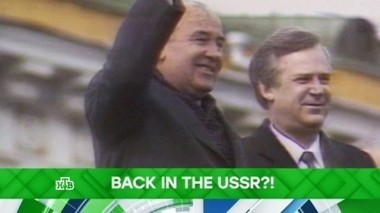 Back in the USSR?!