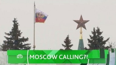 Moscow calling?!
